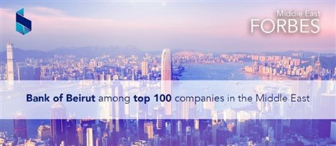 Bank of Beirut among the Top Hundred Companies in the Arab World!